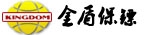 赣州金盾保镖公司官方网站